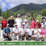 ベルデ武石で夏のテニス合宿   —'14.7.28—