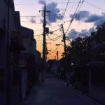 4丁目の夕陽の頃